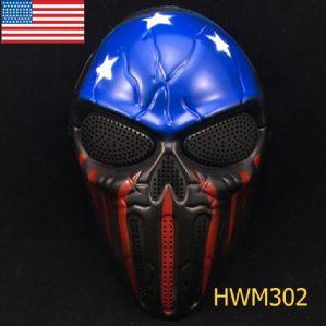 หน้ากากฮาโลวีนแนวโครงกระดูก ลาย ธงชาติอเมริกา